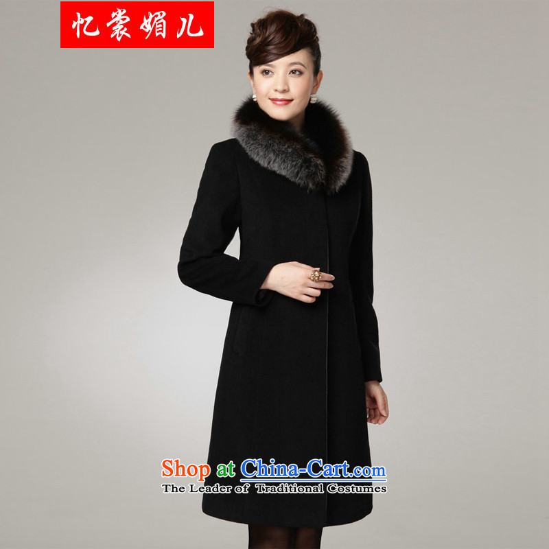 The Advisory Committee recalls that the medicines and woolen coat female non-cashmere overcoat female 2015 winter clothing new coats female relaxd gross? larger wool coat jacket women? 06 black L