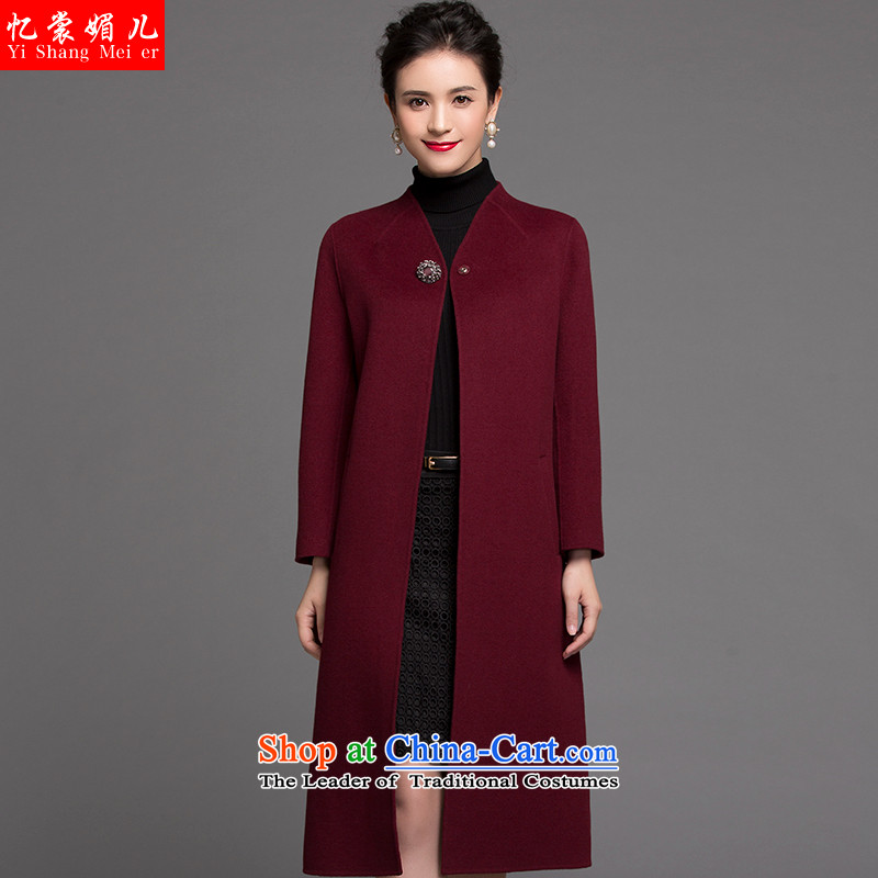 The Advisory Committee recalls that the medicines and woolen coat female non-cashmere overcoat female 2015 winter clothing new fox gross collar woolen coat temperament Sau San? female in the gross coats red燣