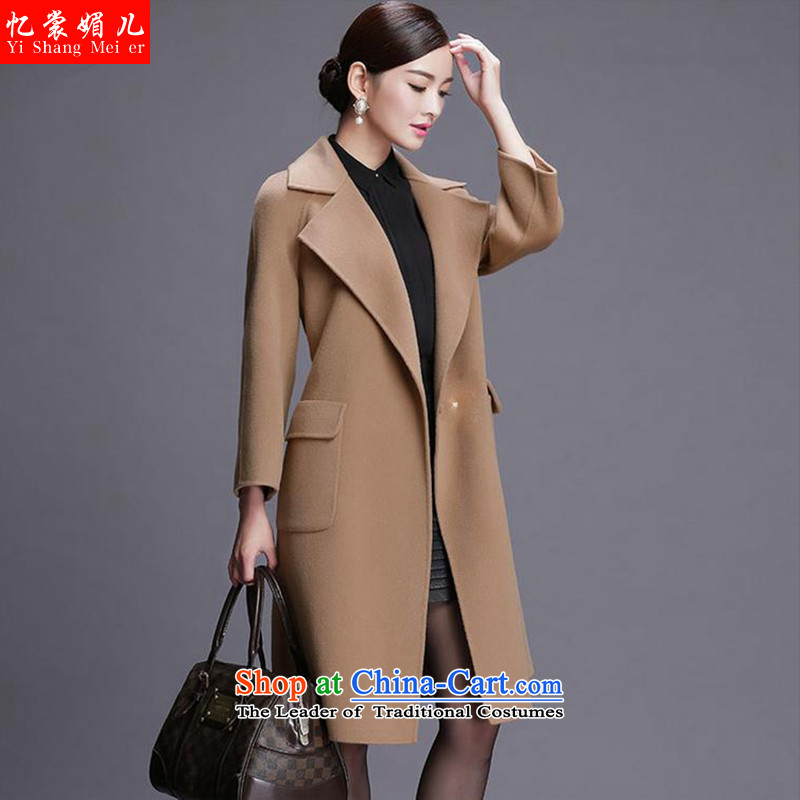 The Advisory Committee recalls that the medicines and woolen coat female non-cashmere overcoat female 2015 autumn and winter in new long hair?   temperament female jacket coat a wool coat girl and color 831L
