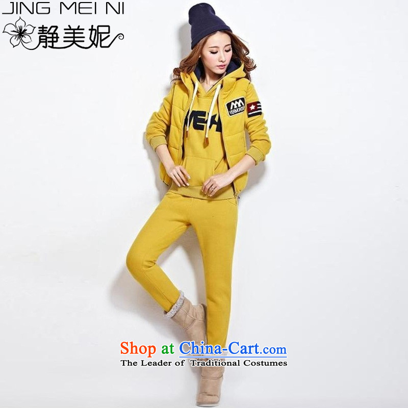 Jing Mei Li 2015 winter for women Korean leisure plus three thick wool J8689 Kit Yellow L