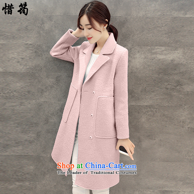 Deplores the?2015 winter clothing new Teresa Mo for women Korean girl in gross? jacket long coats female X0653 temperament? pink?L