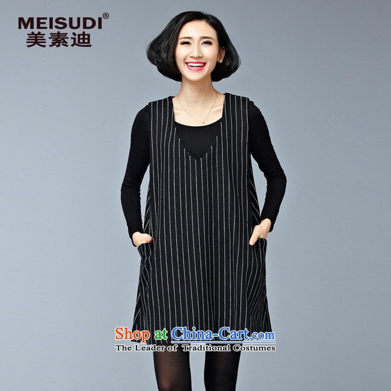 2015 Autumn and Winter Korea MEISUDI version of large numbers of ladies kin streaks loose video thin A field in the skirt long skirt singlet gross? dresses black are code _loose_