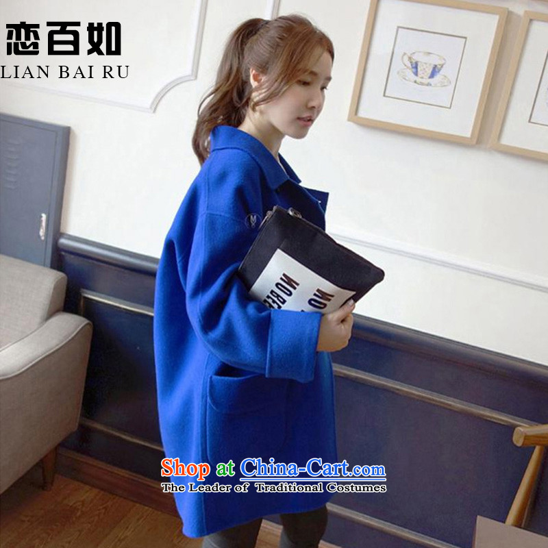 The land as women winter hundreds of new coats 2015 NEW? The autumn and winter in long cloak large women's gross??_ jacket coat winter coats MN1 sub-ni blue燣_111-120 catties_
