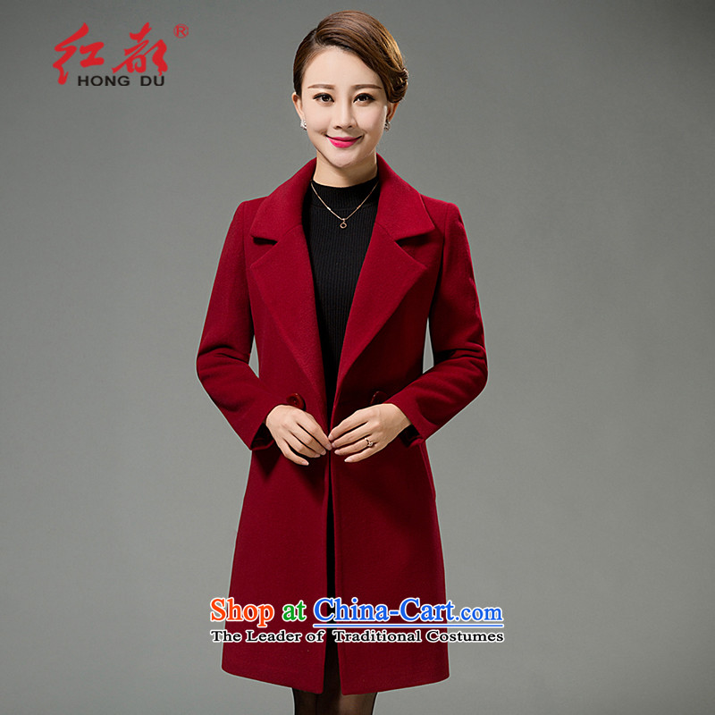 Red燱inter 2015 are new woolen coat Korean women in long suit for gross flows of jacket is     Wine red燤