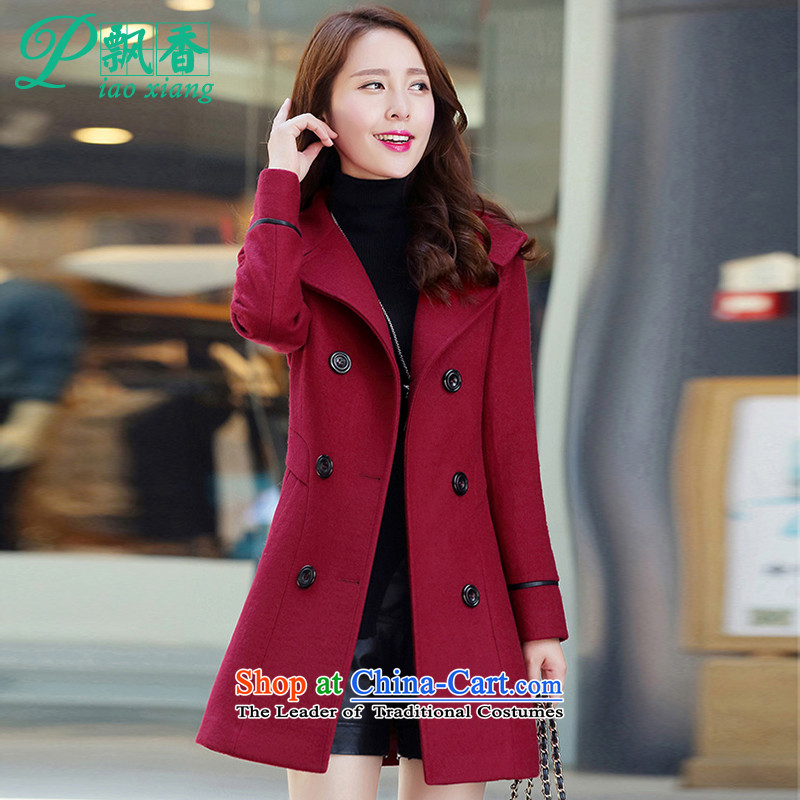 Scented Winter 2015 new stylish double row coin? coats jacket?V1747 gross?wine red?M