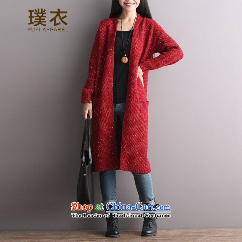 Load the autumn 2015 Yi equipment new arts van sweater in wild long knitting cardigan female loose coat wine red are code