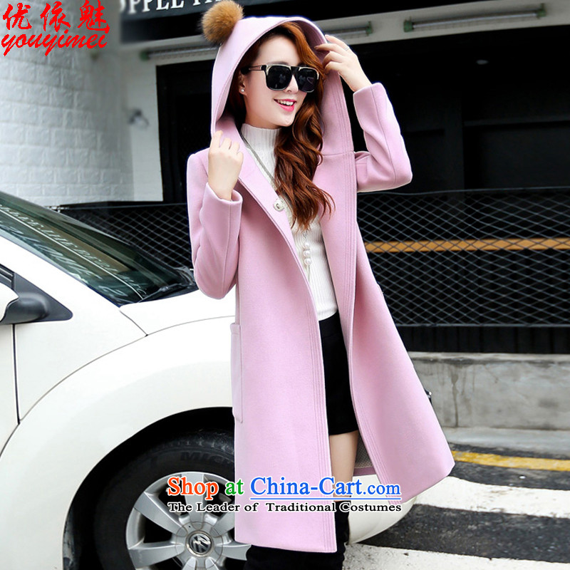 In accordance with the sovereign will optimize jacket coat female autumn and winter 2015_ Women's jacket Choo Won Edition Video thin hair so Sau San coats female 6868 pink聽L