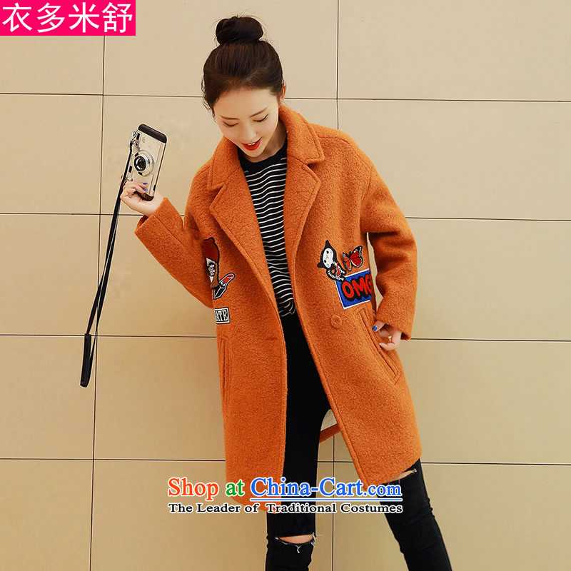 Yi Shu 2015 m of the autumn and winter new long-sleeved gross? long coats that large wind jacket color and Kim S 1087