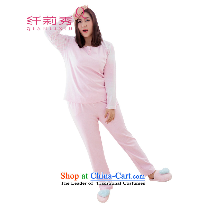 The former Yugoslavia Li Sau 2015 autumn large new mount female cotton streaks stitching comfortable and relaxing two kits home kit 0985�L light pink