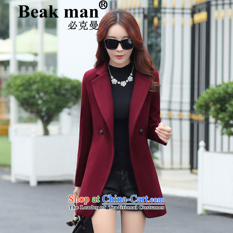 Of Cayman gross shortage of female jacket? 2015 autumn and winter coats won t-shirt new product version Stylish coat women? gross in pure color long lapel attire M/160 wine red