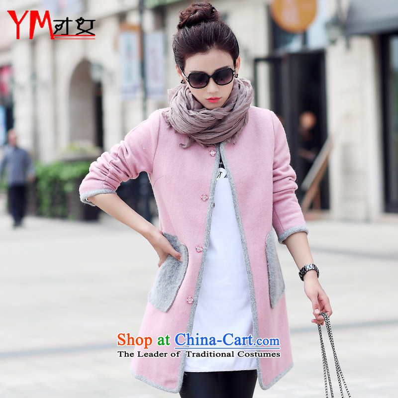 Omi only female autumn and winter female gross? woolen coat in the female jacket long)?-ground2015 Korean new winter coats of winter clothing on what new pinkL