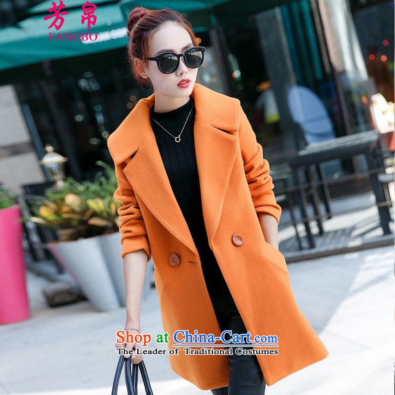 Fong Shu   2015 winter new Korean large stylish coat ol? Look gross in Sau San long_? The gross flows of female coat? yellow earth S