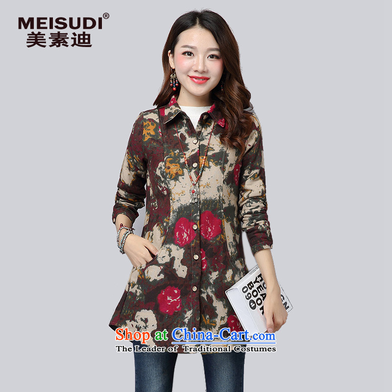 2015 Autumn and Winter Korea MEISUDI version of large numbers of ladies retro-thick warm in the stamp long loose video thin long-sleeved shirt brown燲XL