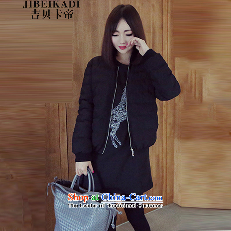 Gibez card in Dili to increase the 15092_ Code women 200 catties thick mm winter clothing autumn new product video plus lint-free cotton thin coat XXXXXL large black