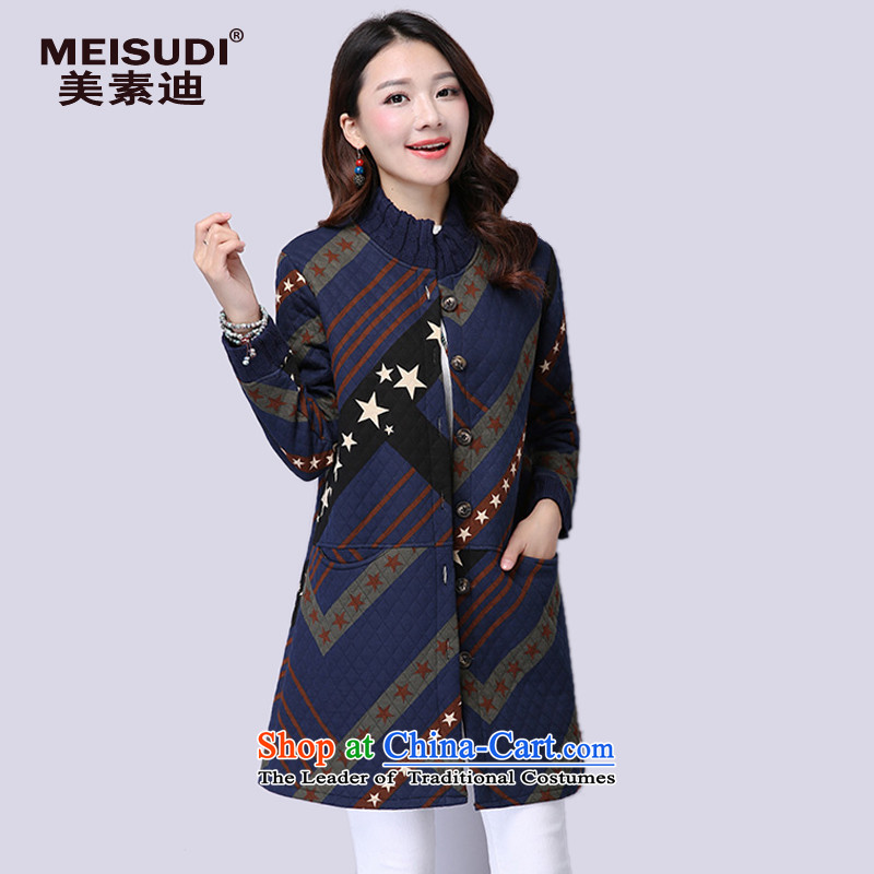 2015 Autumn and Winter Korea MEIDUSI version of large numbers of ladies thick warm collar arts retro stamp loose video thin, long jacket, blue XXL