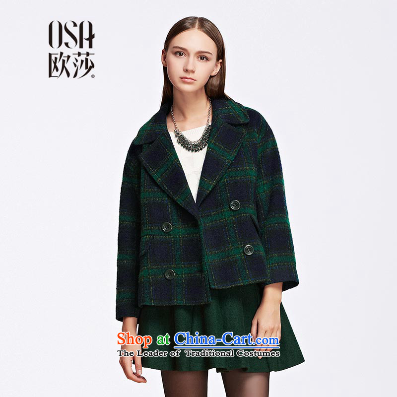 The OSA EURO 2015 Winter New Windsor, double-Fold Bag cover long-sleeved jacket SD507013 gross? Blue Green Grid燬