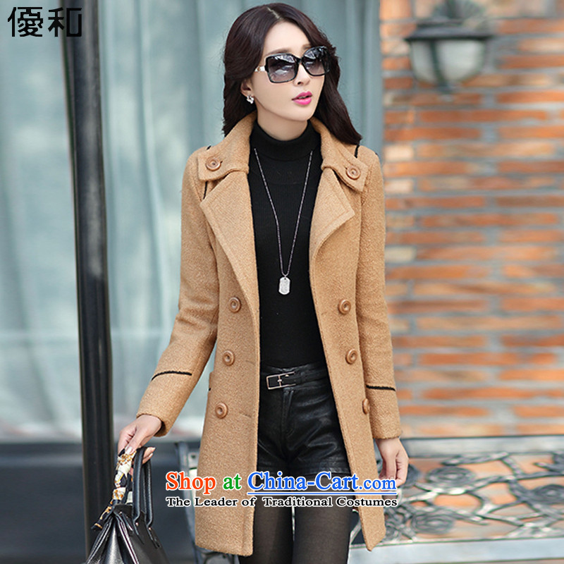 Optimize and聽2015 Fall_Winter Collections new gross?? gross long-sleeved jacket female聽MN056 girl聽and color coats聽L