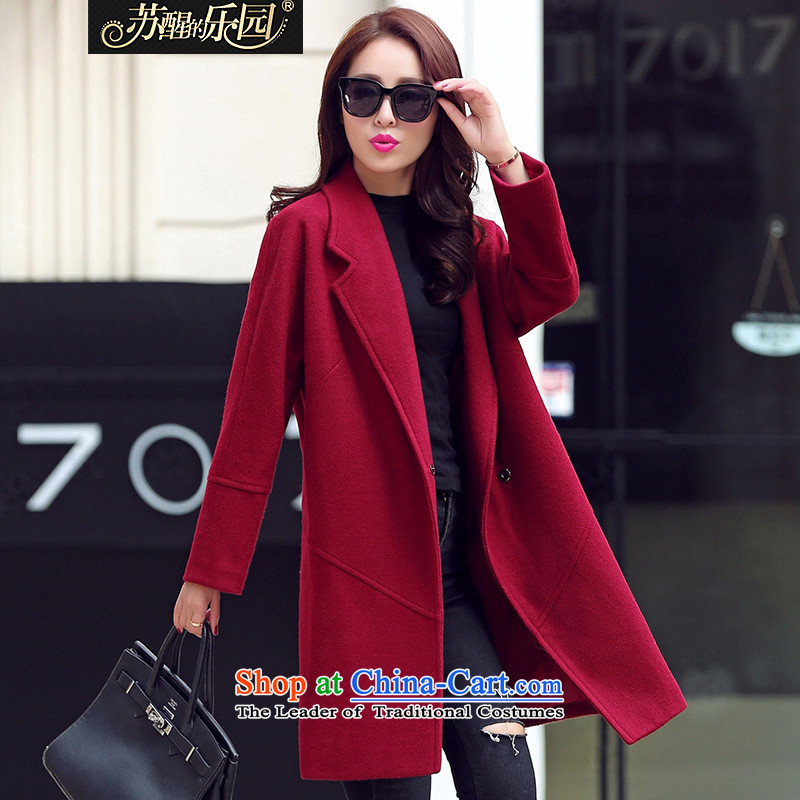Park woke up to 2015 winter coats of new products so gross Korean Sau San wool a wool coat jacket wine red L