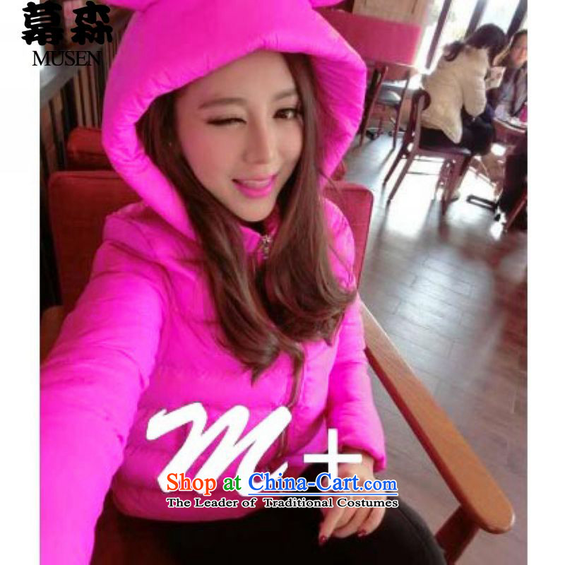 The聽Korean version of the 2015 sum thick mm larger video thin Mickey ear cotton coat thick cotton thin coat 200 graphics catty can penetrate rose聽XXL