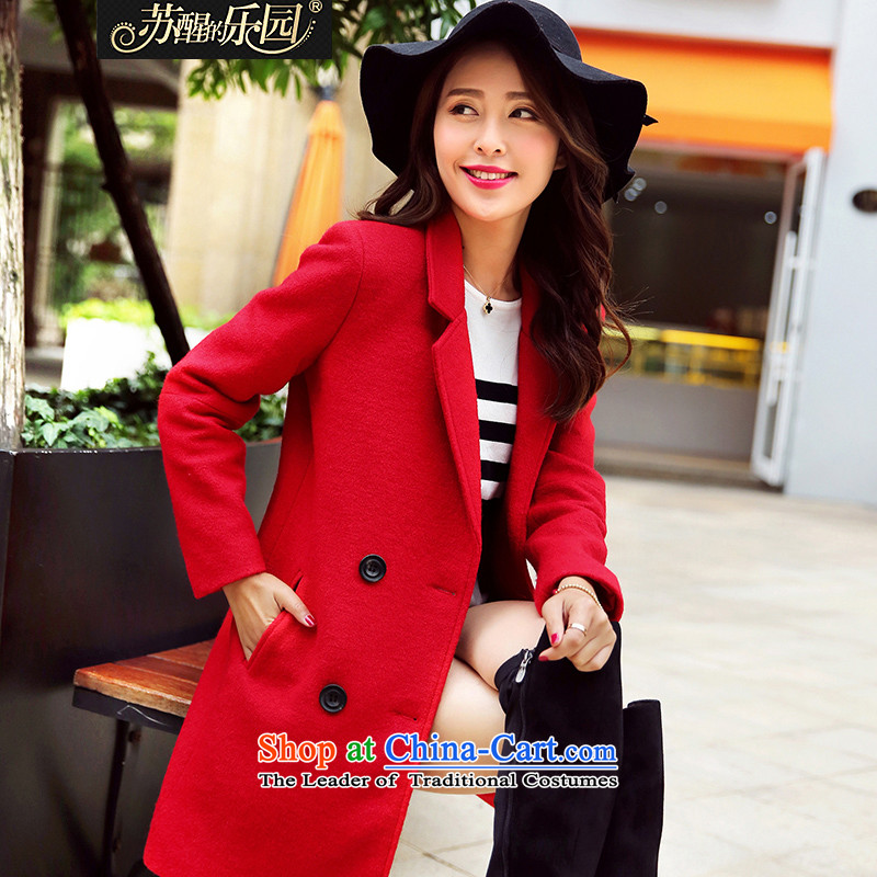Park woke up to 2015 winter clothing new Korean straight sleek double-suits for gross female red jacket?燤