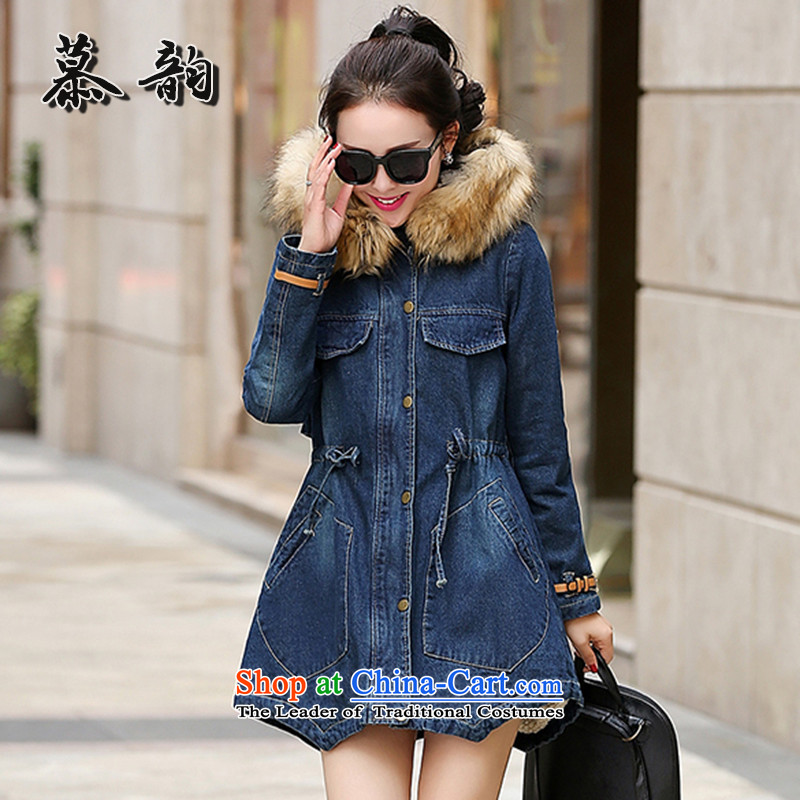 The following procedure has a female 2015 cowboy winter clothing Korean large thick hair for cotton coat, wind jacket figure?XXL