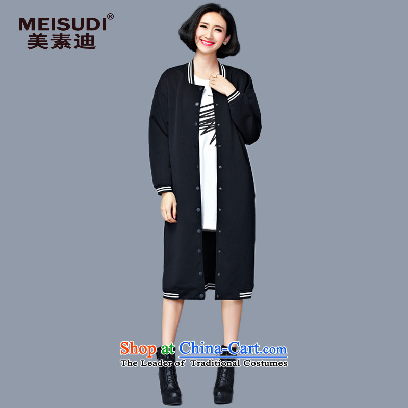 2015 Autumn and Winter Korea MEISUDI version of large numbers of women in the long sweater fashionable individual trend loose video thin black jacket cardigan are code (loose)