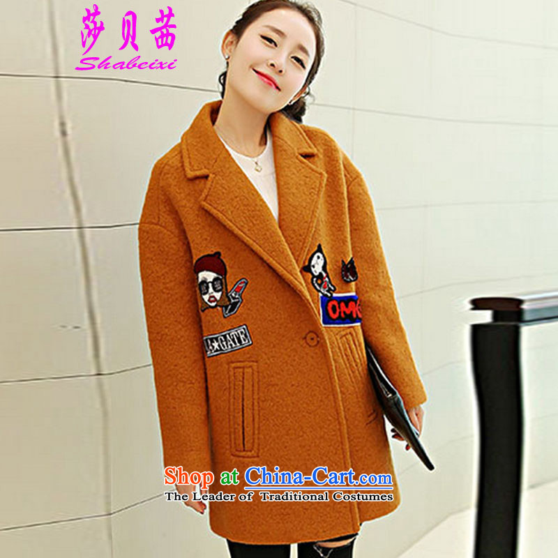 Elizabeth Bessie 2015 Fall Winter Korea long-sleeved Pullover wool coat girl in long?) windbreaker coats larger female Kim Lockhart color L