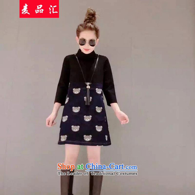 Mr Hui 2015 autumn and winter No. 2 new coal thick mm to increase women's code plus lint-free stitching denim dress thick, Hin thin skirts 389 picture color 3XL