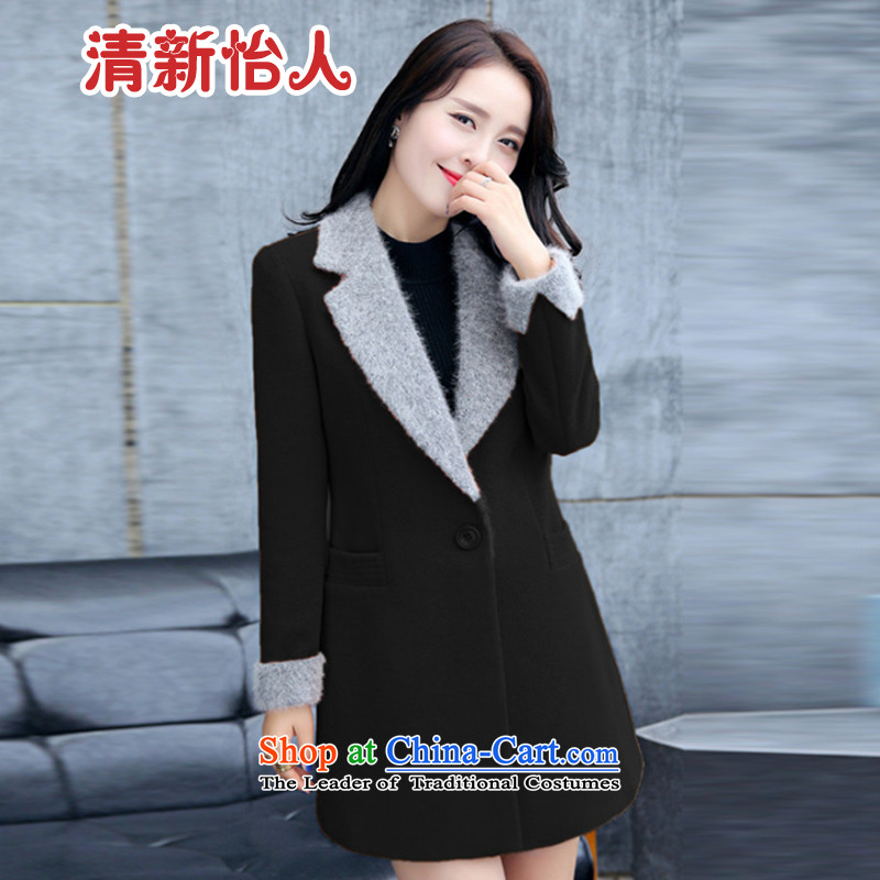 Refreshing gross jacket coat? The autumn and winter 2015 female new stylish Korean version of a wool coat black燣