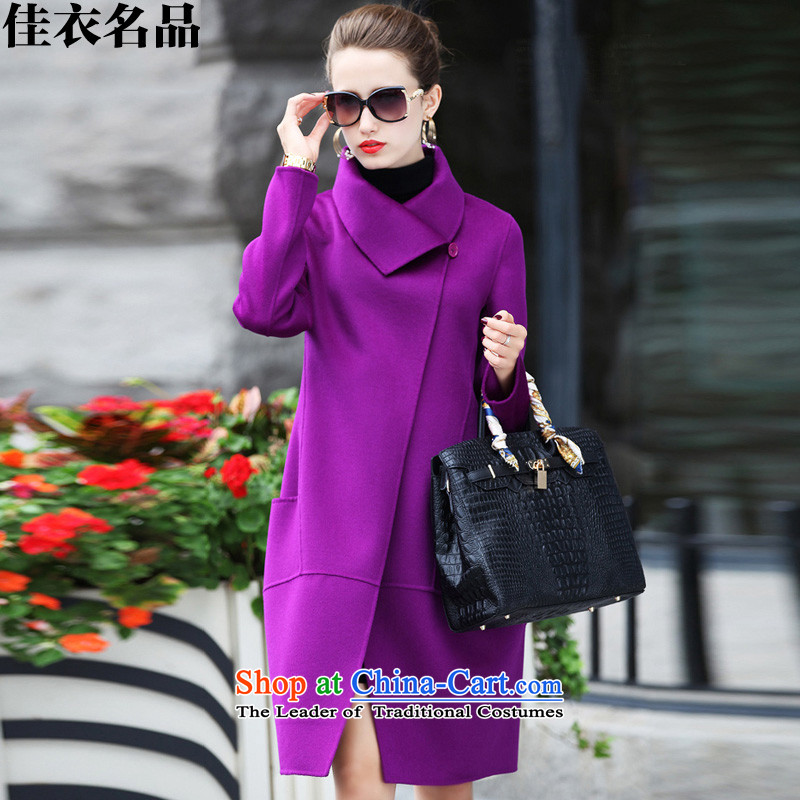 Better,�15 women yi autumn and winter new coats jacket in Sau San? Long gross coats燱8001爒iolet燲XL?