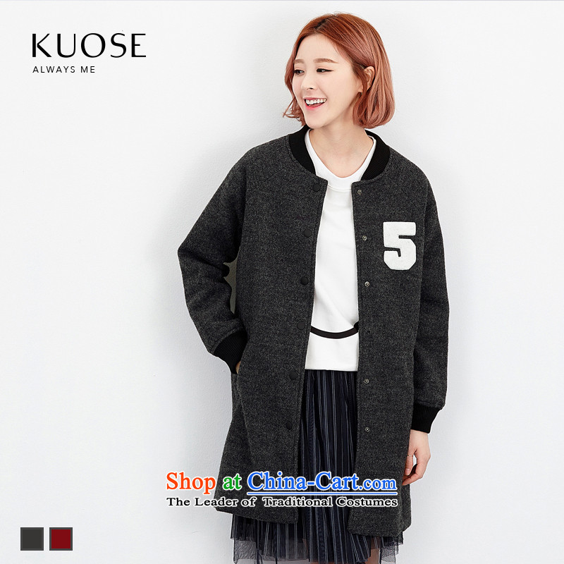 Wide Color Gamut 2015 autumn and winter new Korean female college wind letters in embroidery long cardigan?? Jacket coat gross carbon M