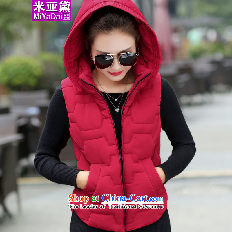 The Doi women to increase women's code thick mm autumn and winter version won thin cotton vest jacket, Ma folder female autumn and winter coats female red 5XL recommendations 185-205 catty