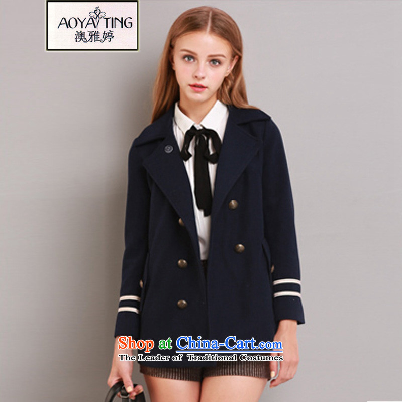 O Ya-ting to increase women's code 2015 autumn and winter new mm thick England funnels canopies loose video thin hair? girls jacket long coats of students ni-cyan 5XL 175-200 recommends that you Jin