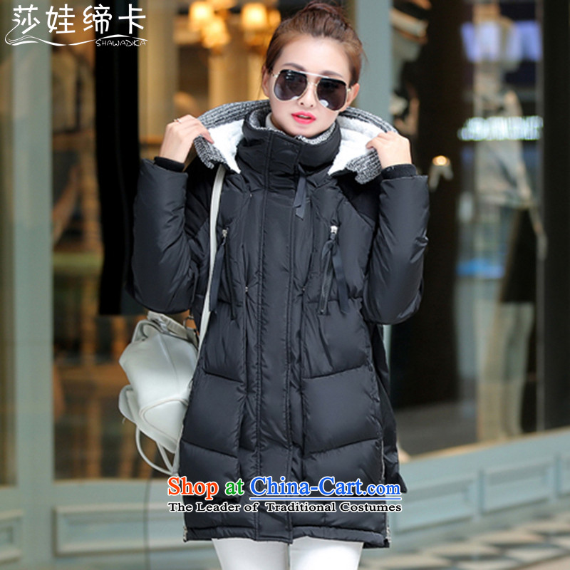 Elisabeth wa concluded card to cotton coat female larger female 200 catties jacket extra female winter clothing thick girls' Graphics thin, Korean winter increase cotton robe feather black large version 170 to 200 catties XXL fit