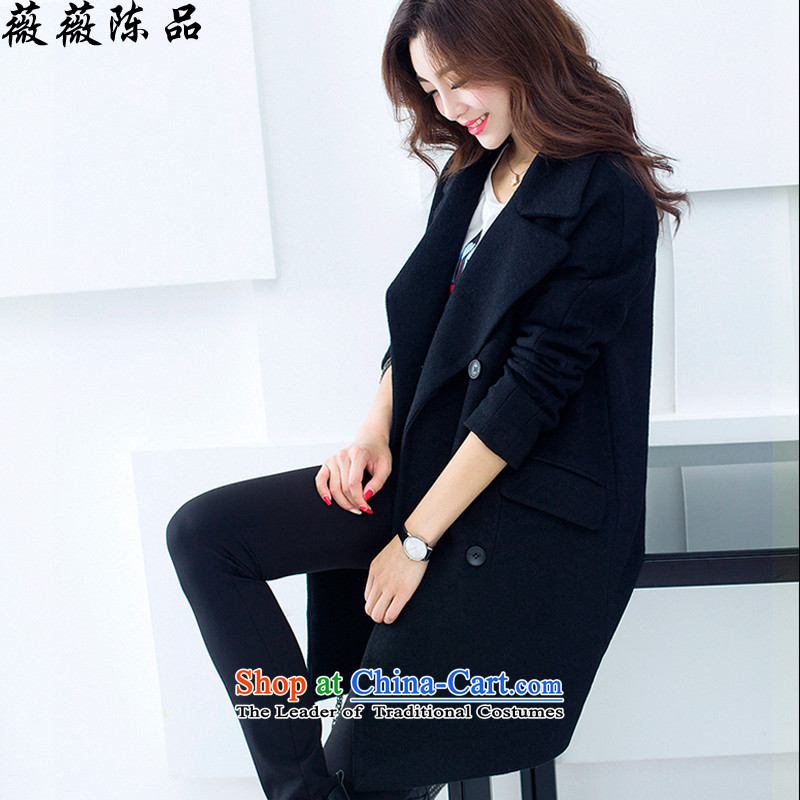 Weiwei Chen No. 2015 autumn and winter new Korean women in a relaxd thick long hair? jacket 67 14 4. Black燣