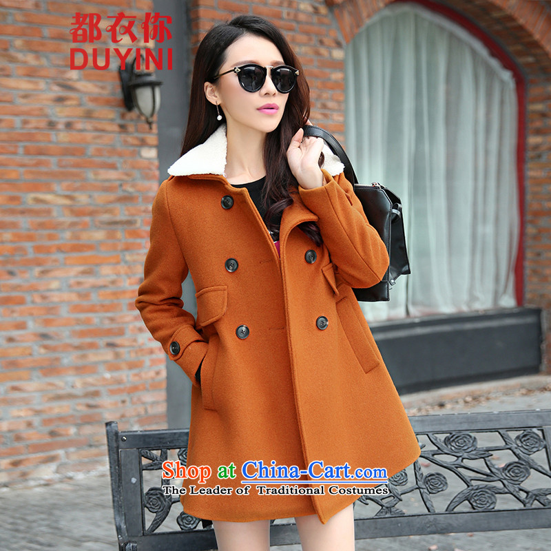Are you yi new Korean 2015? The children of long winter clothing video thin hair? overcoat and Kim Ho DYN5219 female?M