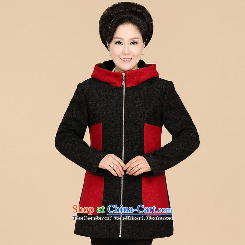 _PSTL_ Hester, stylish stitching color blocks commissioner washable wool coat red 3XL P946402670773?