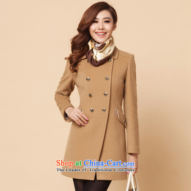 Ditto D13F554R stylish reverse collar double row is long hair? And color S Jacket
