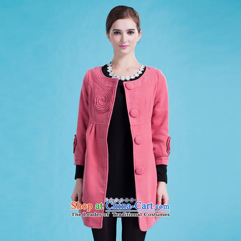 The blue thread _lansda Doi_ embroidery? windbreaker燡13314009071 gross燼nd pink燣
