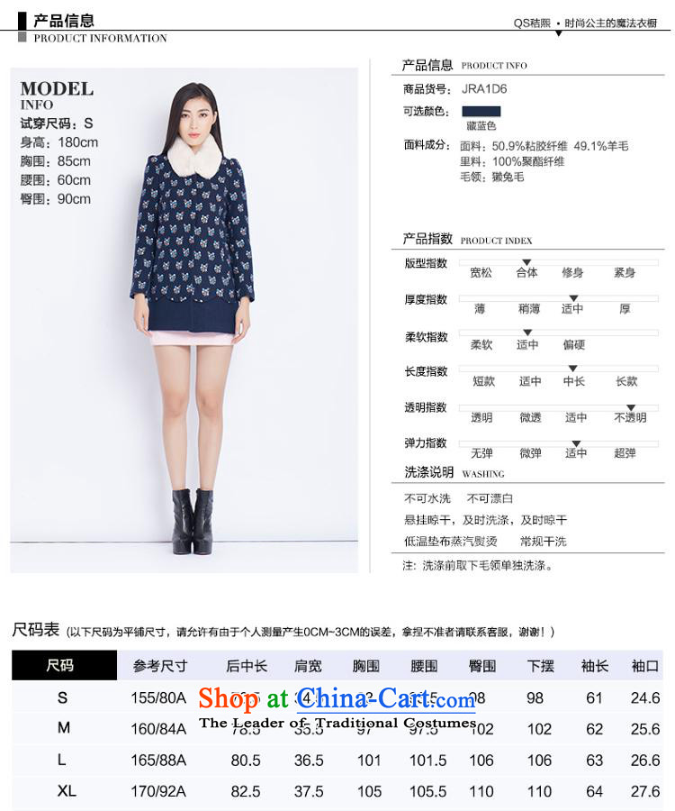 【 war-hee gross provided as soon as possible war? coats-hee is conduct gross? coats, national, and includes the lowest price QS gross coats web options? guides, as well as war-hee Gross Gross pictures, coat???, gross parameters coats coats comments, ideas and coat it Gross Gross coats techniques? information, I buy from the web? coats of gross-hee, assured and easy