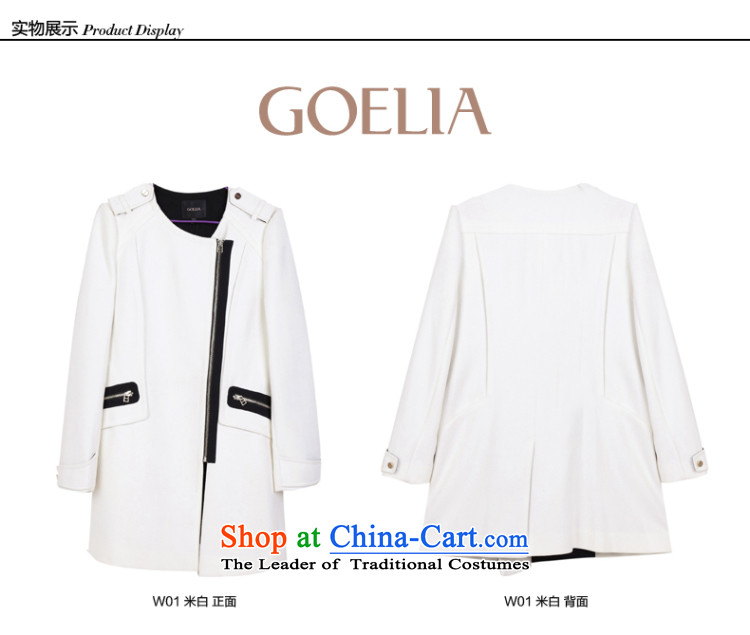 【 Song Leah spell color jacket provided as soon as possible