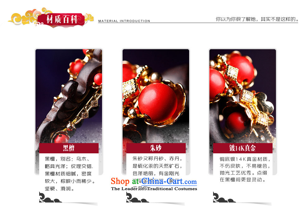 Phoenix Nirvana ancient style by Ornate Kanzashi China wind bride disk sent minimalist kanzashi sub traditional palace Han-hair decorations and ornaments picture, prices, brand platters! The elections are supplied in the national character of distribution, so action, buy now enjoy more preferential! As soon as possible.