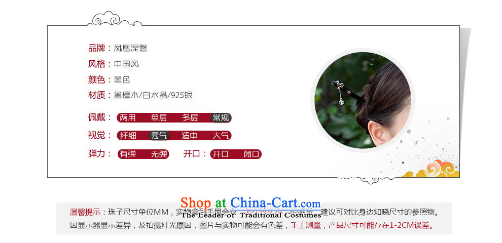 Phoenix Nirvana manually by Ornate Kanzashi natural crystal step-by-step, pendants China wind creative manually sending ornaments picture, prices, brand platters! The elections are supplied in the national character of distribution, so action, buy now enjoy more preferential! As soon as possible.