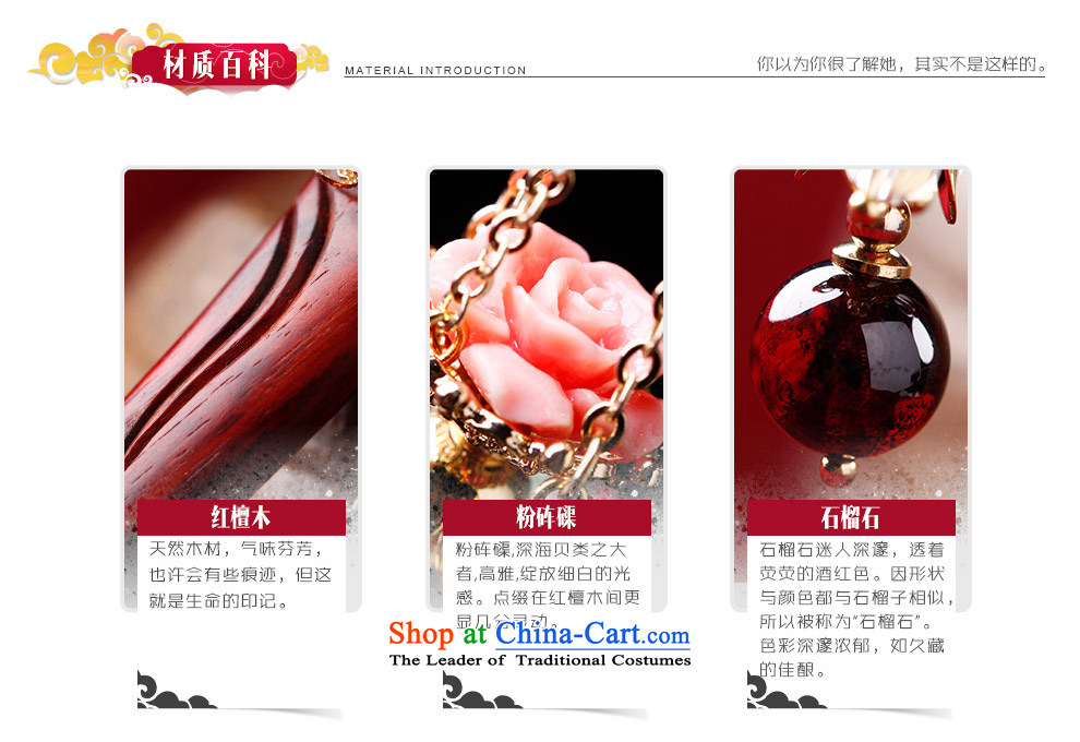 Phoenix Nirvana manually by Ornate Kanzashi natural stone step, pomegranates Crystal Pendant China wind retro disk sent ornaments picture, prices, brand platters! The elections are supplied in the national character of distribution, so action, buy now enjoy more preferential! As soon as possible.