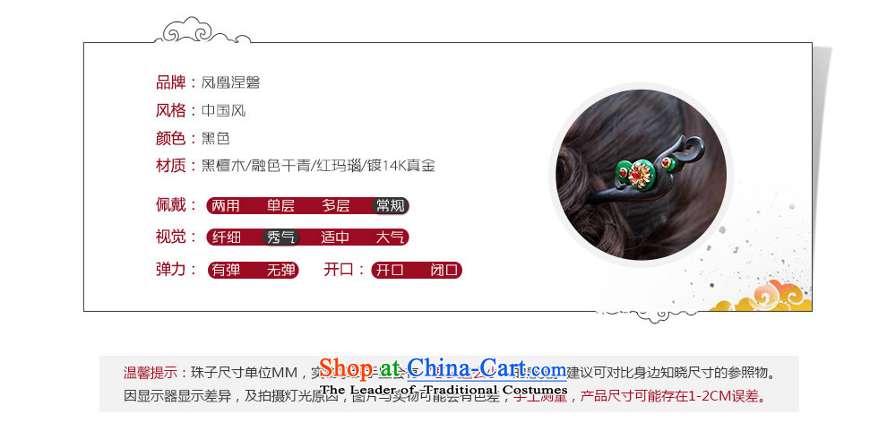 Phoenix Nirvana ancient style by Ornate Kanzashi China wind palace classical dark wood Ornate Kanzashi manually sub-bride disk sent ornaments picture, prices, brand platters! The elections are supplied in the national character of distribution, so action, buy now enjoy more preferential! As soon as possible.