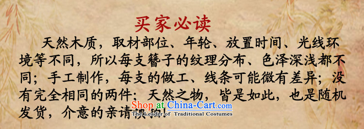 Hanata for ebony Ornate Kanzashi ethnic classical green rosewood kanzashi sub retro Palace Han-allotted most ancient style disk sent Head Ornaments ebony image, prices, brand platters! The elections are supplied in the national character of distribution, so action, buy now enjoy more preferential! As soon as possible.