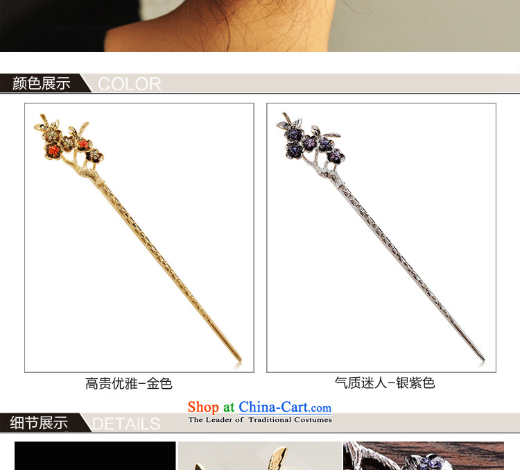 Sea man ni ornaments Phillips-head classical style costume by ancient disc from the game by Ornate Kanzashi Kanzashi's most head-dress, sub-HAIR ACCESSORIES silver purple picture, prices, brand platters! The elections are supplied in the national character of distribution, so action, buy now enjoy more preferential! As soon as possible.