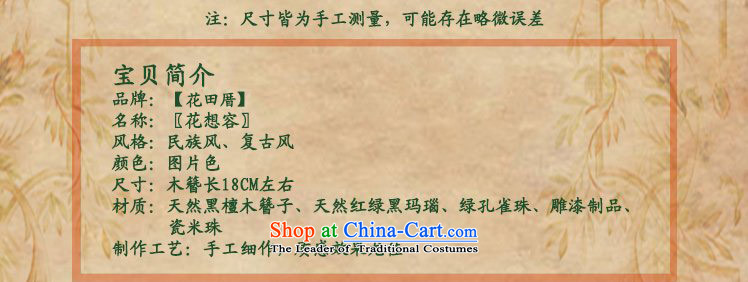 Hanata for classical China wind ebony kanzashi sub-step, Retro manually ethnic Ornate Kanzashi disk sent the most ancient headdress costume Han-with pictures, price cheongsam, brand platters! The elections are supplied in the national character of distribution, so action, buy now enjoy more preferential! As soon as possible.