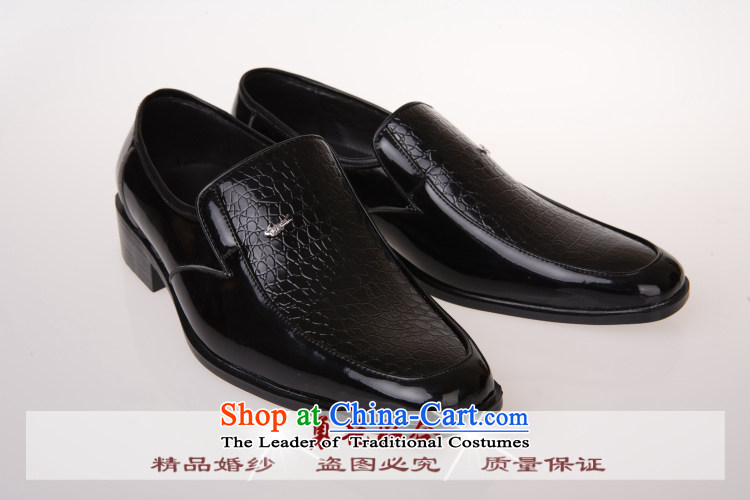 Yong-yeon and men married to groom shoes floor shoes marriage shoes black shoes black聽44 pictures, prices, brand platters! The elections are supplied in the national character of distribution, so action, buy now enjoy more preferential! As soon as possible.