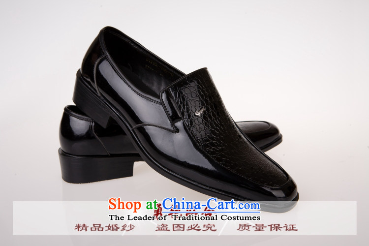 Yong-yeon and men married to groom shoes floor shoes marriage shoes black shoes black 44 pictures, prices, brand platters! The elections are supplied in the national character of distribution, so action, buy now enjoy more preferential! As soon as possible.